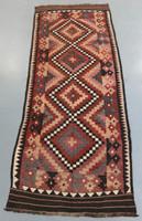 Vintage Afghan Kilim Runner (Ref 12) 343x128