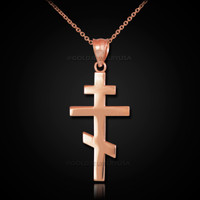 Rose Gold Plain Russian Orthodox Cross Pendant Necklace
