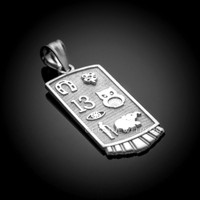 Solid White Gold Lucky Pendant Necklace
