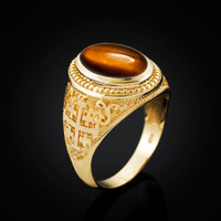 Yellow Gold Jerusalem Cross Tiger Eye Gemstone Statement Ring