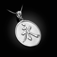 "White Gold Chinese ""Eternity"" Symbol Pendant Necklace"