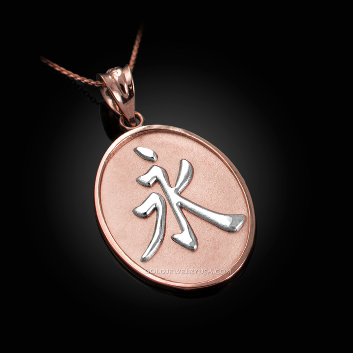 Two Tone Rose Gold Chinese Eternity Symbol Oval Pendant Necklace