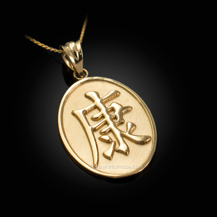 Gold Chinese Health Symbol Oval Pendant Necklace