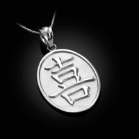 "White Gold Chinese ""Happiness"" Symbol Pendant Necklace"