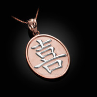 "Two-Tone Rose Gold Chinese ""Happiness"" Symbol Pendant Necklace"