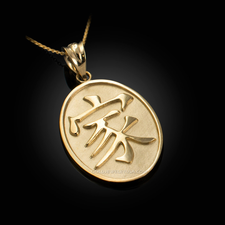 Gold Chinese Family Symbol Oval Pendant Necklace