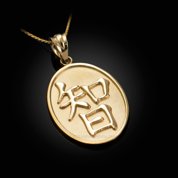 Gold Chinese Wisdom Symbol Oval Pendant Necklace