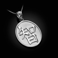 "White Gold Chinese ""Wisdom"" Symbol Pendant Necklace"
