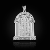 White Gold Armenian Alphabet Plaque Pendant