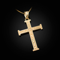 Yellow Gold Reversible Christian Cross Pendant Necklace