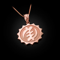 Rose Gold African Adinkra Gye Nyame Medallion Pendant Necklace
