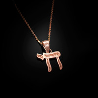 Rose Gold Jewish Chai Charm Necklace