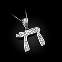 White Gold Jewish Chai Pendant Necklace