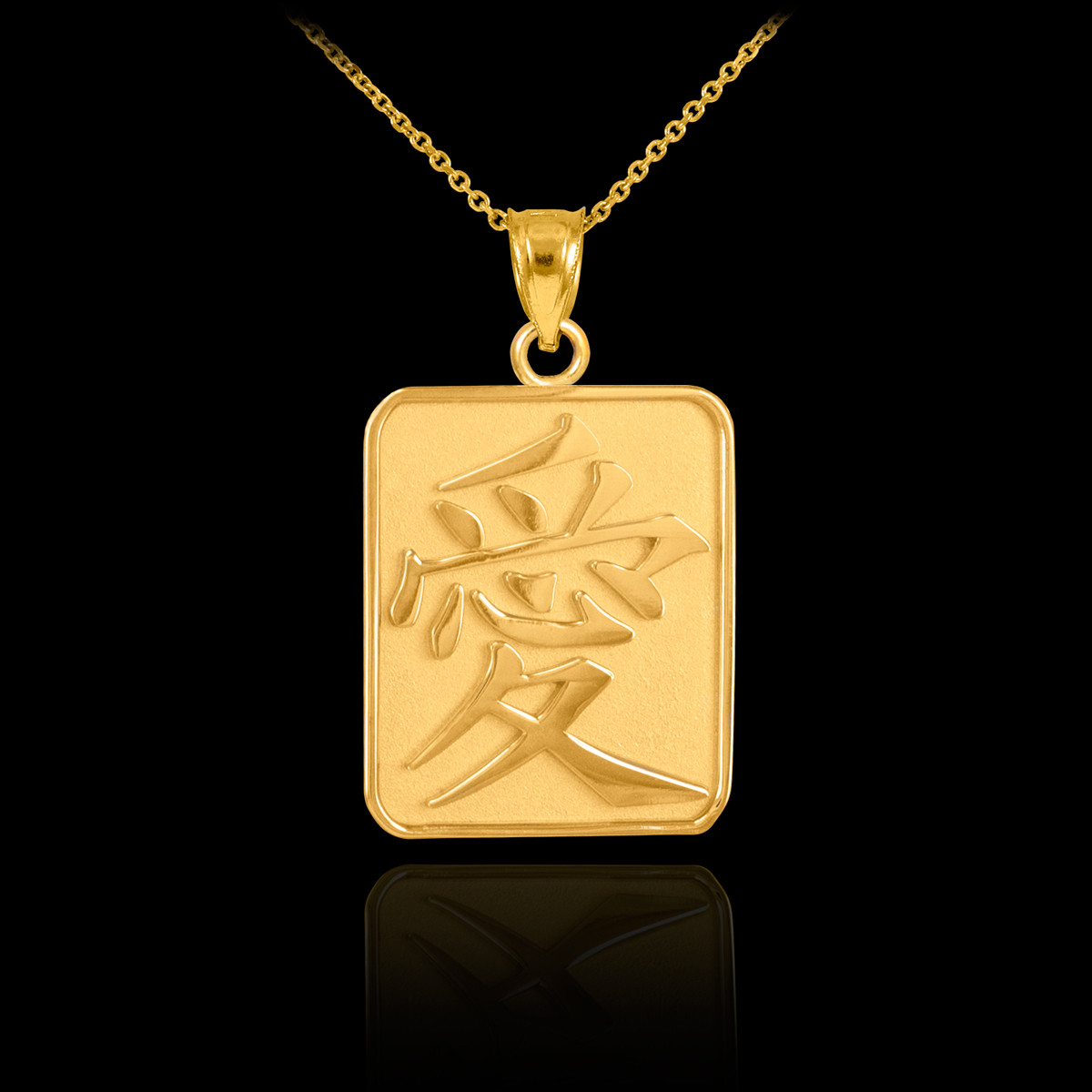 Solid Gold Chinese Love Symbol Square Medallion Pendant Necklace