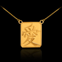 Gold Chinese Love Symbol Medallion Necklace