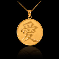 Gold Chinese Love Symbol Pendant Necklace