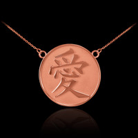 Rose Gold Chinese Love Symbol Necklace