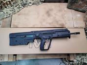 IWI Tavor X95 Bullpup Rifle in .300 Blackout