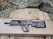 IWI Tavor X95 Bullpup Rifle in 5.56, FDE and Black