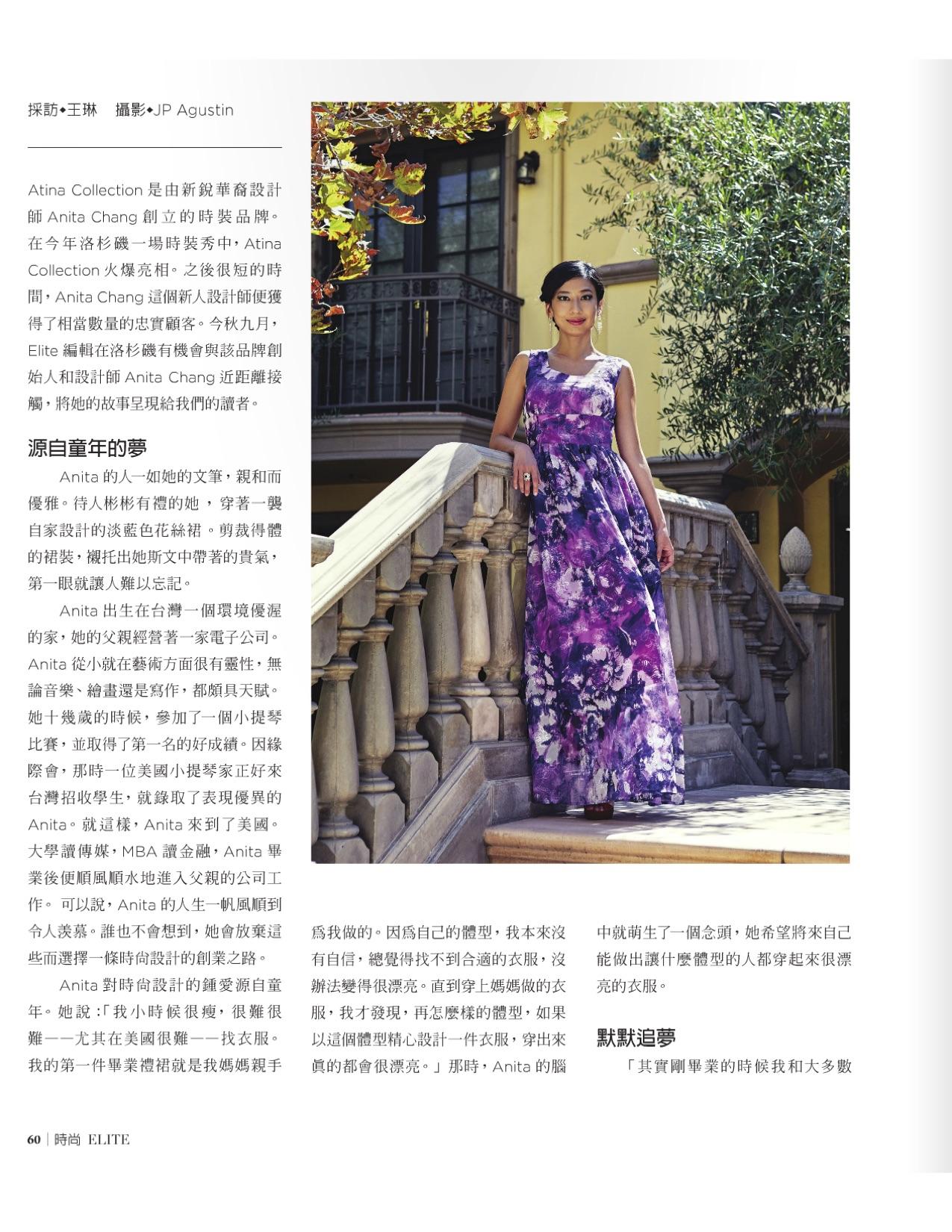 elite-magazine-interview-p2.jpg