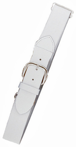 Joe's USA White Baseball Uniform Belts