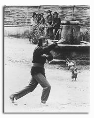 (SS2257944) David Carradine  Kung Fu Music Photo