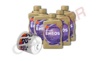 GenRacer Eneos Oil Change Package for 2.0T