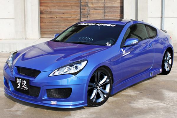Charge Speed Hyundai Genisis 4pcs Body Kit 10 12 Genracer