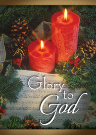 KJV Boxed Cards - Christmas, Glory To God