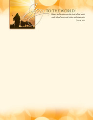 KJV Letterhead Paper - Christmas, Joy To the World