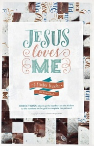 Jesus Love Me (Girl) - Sticker Puzzles - Set of 6 Puzzles, 104 Pcs Each