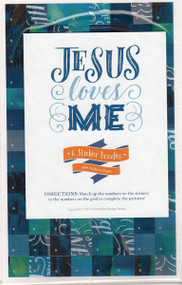 Jesus Love Me (Boy) - Sticker Puzzles - Set of 6 Puzzles, 104 Pcs Each