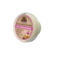 OKAY 100% Natural Shea & Cherry Blossom Body Butter- Deep Moisturizing - Great Skin Moisturizer- Restores Moisture To Dry Damaged Skin - Reduces Skin Damage-Heals & Nourishes -Made In USA 1oz