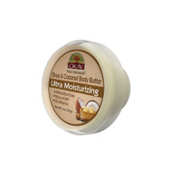 OKAY 100% Natural Shea & Coconut Body Butter- Deep Moisturizing - Great Skin Moisturizer- Restores Moisture To Dry Damaged Skin - Reduces Skin Damage-Heals & Nourishes -Made In USA 1oz