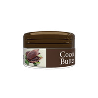 Organic Flavor Lip Balm Jar - Cocoa Butter - Formulated With Organic Ingredients - Helps Moisturize, Soothe, And Protect Lips-  Silicone, Paraben Free For All Skin Types - Made in USA 0.16oz/5gr