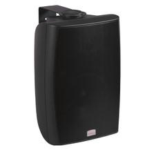 """Solaris 5.25"""" Black Outdoor Speaker - pair"""
