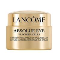 Lancome Absolue Precious Cells Eye Cream 0.7 oz REPAIRING & REJUVENATING
