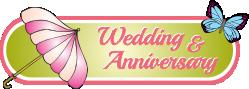 weddinganniversaryshop.png
