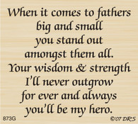 Fathers Big and Small Verse - 873G