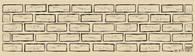 Brick Wall - 260P