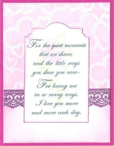 Quiet Valentine Love Greeting Rubber Stamp by DRS Designs