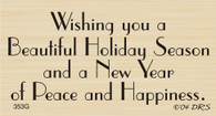 Beautiful Holiday Christmas Greeting - 353G