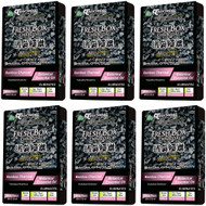 Fresh Box Charcoal White Peach Scent 6 Packs