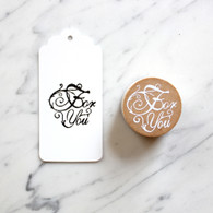 Decorative 4cm Round Wooden Rubber Stamp - For You
