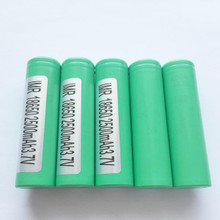 18650- Samsung 2500mAh Battery Flat Top