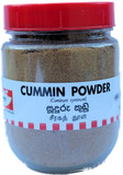 Mc Currie Cummin Powder 120g
