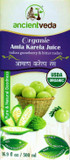 Ancientveda Organic Amla Karela Juice 500ml