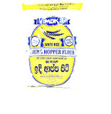 MDK White String Hopper Flour 700g