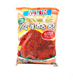 Alli Red Rice  String hopper Flour 700g