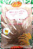 Leela Boiled Rice 5kg